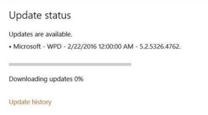 windows-microsoft-wpd-update-failed