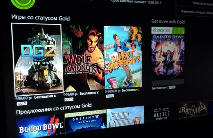 xbox-games-with-gold-may-2016-game-leaked