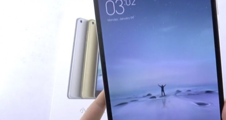 Xiaomi Mi Pad 2 64GB stock update