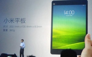 Xiaomi Tablet specs in India with no camera