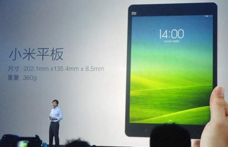 xiaomi-tablet-in-india