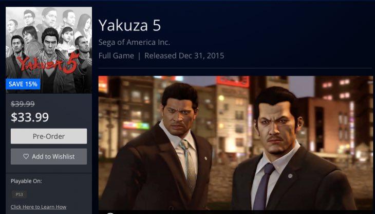 yakuza-5-release-date-western
