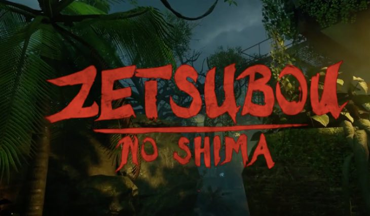 zetsubou-no-shima-map-layout